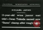 Image of Iwao Takeda Ikegami Japan, 1931, second 1 stock footage video 65675022462