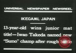 Image of Iwao Takeda Ikegami Japan, 1931, second 5 stock footage video 65675022462