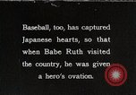 Image of Baseball in Japan Japan, 1934, second 1 stock footage video 65675025129