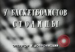 Image of basket ball players practicing Russia, 1947, second 4 stock footage video 65675032355