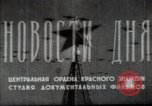 Image of pre-election gathering Moscow Russia Soviet Union, 1947, second 14 stock footage video 65675032356