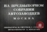 Image of pre-election gathering Moscow Russia Soviet Union, 1947, second 20 stock footage video 65675032356