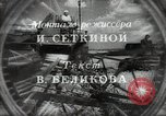 Image of early completion of five year plan Russia, 1949, second 12 stock footage video 65675032366