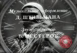 Image of early completion of five year plan Russia, 1949, second 15 stock footage video 65675032366