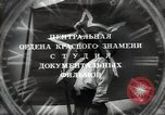 Image of early completion of five year plan Russia, 1949, second 21 stock footage video 65675032366