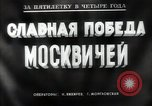 Image of early completion of five year plan Russia, 1949, second 28 stock footage video 65675032366