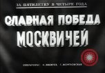 Image of early completion of five year plan Russia, 1949, second 30 stock footage video 65675032366