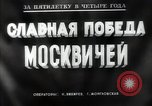 Image of early completion of five year plan Russia, 1949, second 31 stock footage video 65675032366