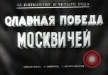 Image of early completion of five year plan Russia, 1949, second 32 stock footage video 65675032366