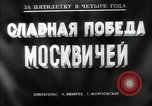 Image of early completion of five year plan Russia, 1949, second 33 stock footage video 65675032366