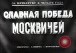 Image of early completion of five year plan Russia, 1949, second 34 stock footage video 65675032366