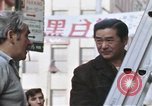 Image of Chinatown New York City New York City USA, 1970, second 59 stock footage video 65675040531