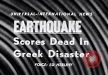 Image of Earthquake Aegean Islands Greece, 1956, second 10 stock footage video 65675040952