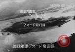 Image of Japanese attacking Ford Island Pearl Harbor Hawaii USA, 1941, second 57 stock footage video 65675041079