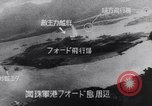 Image of Japanese attacking Ford Island Pearl Harbor Hawaii USA, 1941, second 60 stock footage video 65675041079