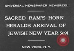 Image of shofar New York United States USA, 1930, second 1 stock footage video 65675042729