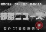 Image of Chinese troops China, 1940, second 8 stock footage video 65675043466