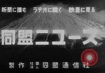 Image of Chinese troops China, 1940, second 11 stock footage video 65675043466