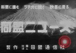 Image of Chinese troops China, 1940, second 12 stock footage video 65675043466