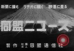Image of Chinese troops China, 1940, second 13 stock footage video 65675043466