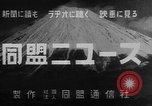 Image of Chinese troops China, 1940, second 14 stock footage video 65675043466