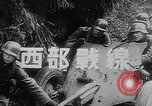 Image of German soldiers European Theater, 1940, second 2 stock footage video 65675043472