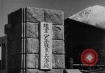 Image of Japanese high school boys train with soldiers Japan, 1942, second 10 stock footage video 65675050776