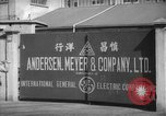 Image of industries Shanghai China, 1938, second 41 stock footage video 65675050895
