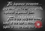 Image of US propaganda film about Japanese people Japan, 1944, second 17 stock footage video 65675051695