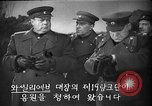 Image of Russian troops Russia, 1948, second 5 stock footage video 65675051800