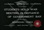 Image of Fa Tan University students Shanghai China, 1932, second 1 stock footage video 65675051991