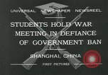 Image of Fa Tan University students Shanghai China, 1932, second 4 stock footage video 65675051991