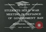 Image of Fa Tan University students Shanghai China, 1932, second 8 stock footage video 65675051991