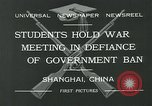 Image of Fa Tan University students Shanghai China, 1932, second 9 stock footage video 65675051991
