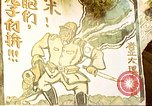 Image of Chinese people Tali China, 1941, second 47 stock footage video 65675060840