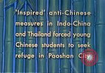 Image of Chinese students Paoshan China, 1941, second 2 stock footage video 65675060842