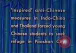 Image of Chinese students Paoshan China, 1941, second 13 stock footage video 65675060842
