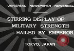 Image of Emperor Hirohito Tokyo Japan, 1932, second 8 stock footage video 65675061018