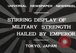 Image of Emperor Hirohito Tokyo Japan, 1932, second 9 stock footage video 65675061018