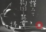 Image of Japanese positions Philippines, 1942, second 28 stock footage video 65675062352