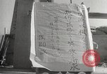 Image of Japanese soldiers Philippines, 1942, second 48 stock footage video 65675062365