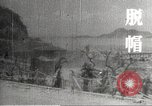 Image of war damage Philippines, 1942, second 3 stock footage video 65675062394