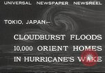 Image of floods Tokyo Japan, 1932, second 1 stock footage video 65675062518