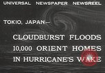 Image of floods Tokyo Japan, 1932, second 2 stock footage video 65675062518