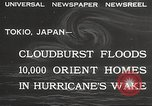 Image of floods Tokyo Japan, 1932, second 3 stock footage video 65675062518