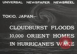 Image of floods Tokyo Japan, 1932, second 4 stock footage video 65675062518