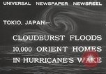 Image of floods Tokyo Japan, 1932, second 6 stock footage video 65675062518