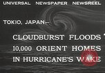 Image of floods Tokyo Japan, 1932, second 7 stock footage video 65675062518