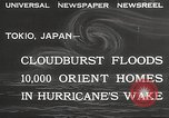 Image of floods Tokyo Japan, 1932, second 8 stock footage video 65675062518