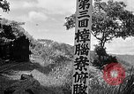 Image of Steam locomotive pushing a train backwards Taiwan, 1940, second 30 stock footage video 65675069924